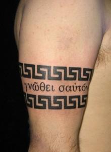 Tribal Leg Band Tattoos